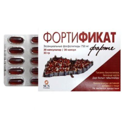Fortifikat forte 30s 750 mg capsule