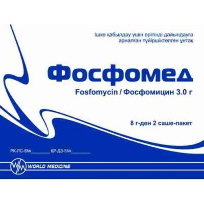 Fosfomed 2's granules 3g powder for oral solution