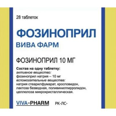 Fosinopril Viva Pharm 10 mg (28 tablets)
