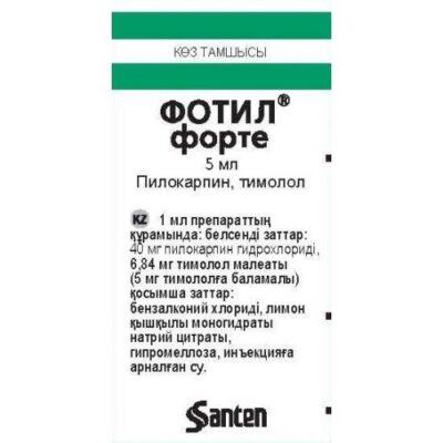 Fotil Forte 4 ml of 5% eye drops