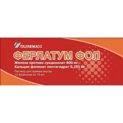 Foul Ferlatum 10s 15 ml oral solution