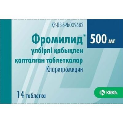Fromilid 500 mg (14 tablets)
