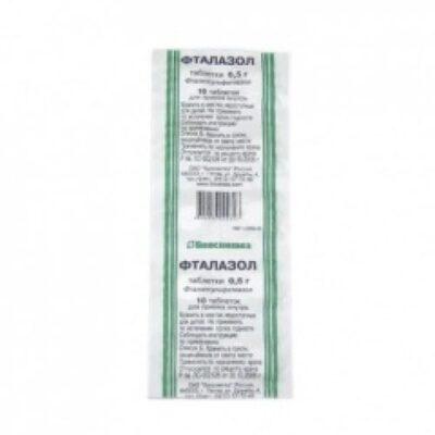 Ftalazol 500 mg (10 tablets)