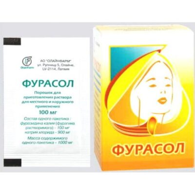 Furasol 100 mg 15's powder for topical solution and external application