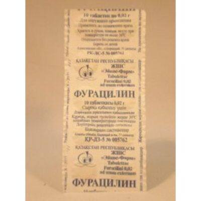 Furatsilinom 10s 20 mg tablets for external solution