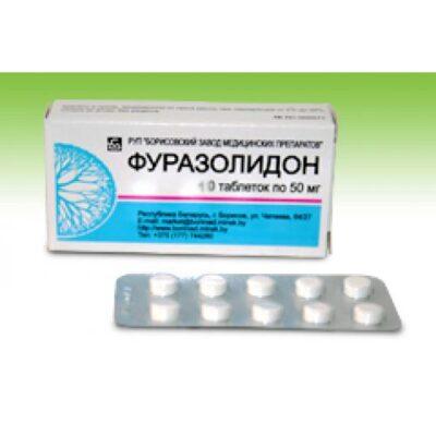 Furazolidone 50 mg (10 tablets)