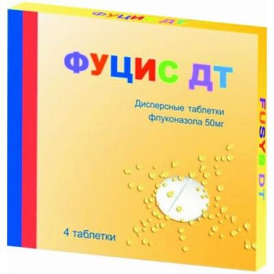 Futsis DT 50 mg tablets 4's