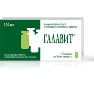 Galavit 100 mg 5's powder for solution intramuscularly