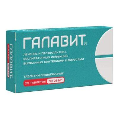 Galavit® 25 mg, 20 Sublingual tablets