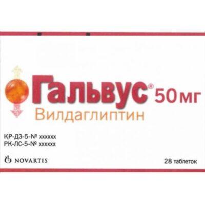 Galvus® (Vildagliptin) 50 mg