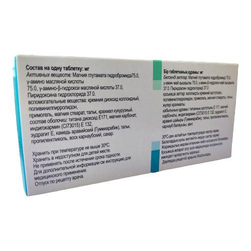 Gamalate® B6 (GB6) 60 coated tablets