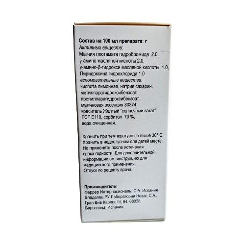 Gamalate® B6 (GB6) Syrup, 80 ml