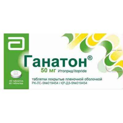 Ganaton 40s 50 mg film-coated tablets