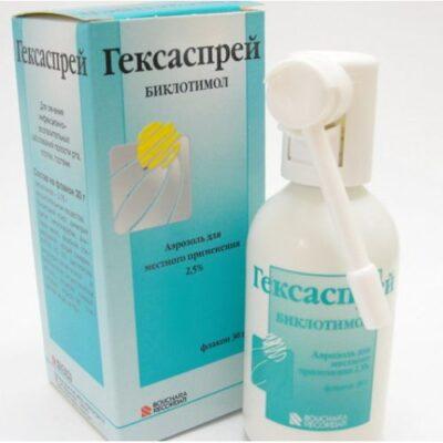 Geksasprey 2.5g of 30% aerosol for topical /