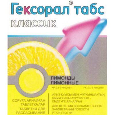 Geksoral Tubbs Classic 16's with lemon lozenges