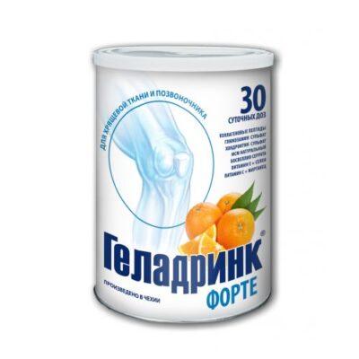 Geladrink Forte Orange 30 days. doses of powder in the bank