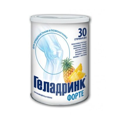 Geladrink Forte Pineapple 30 days. doses of powder in the bank