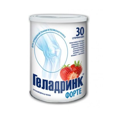 Geladrink Forte strawberry 30 days. doses of powder in the bank