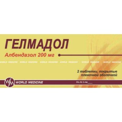 Gelmadol 2's 200 mg film-coated tablets