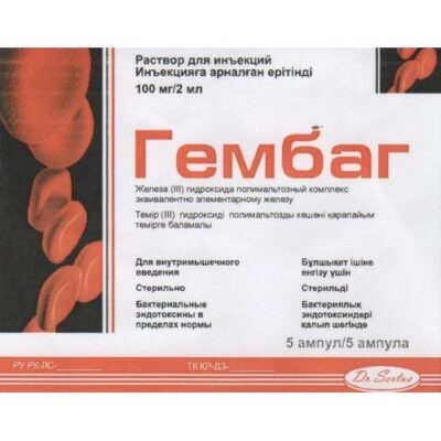 Gembag 100 mg / 2 ml injection 5's