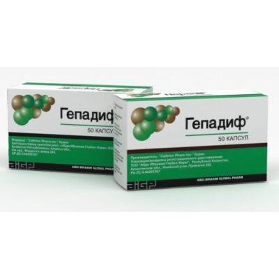 Gepadif (50 capsules)