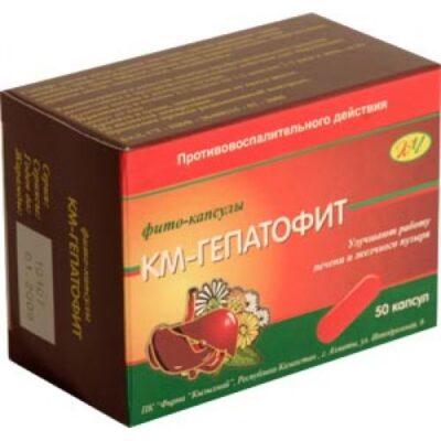 Gepatofit (50 capsules)