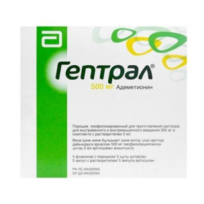 Geptral 500 mg 5's powder for solution for intramuscular and intravenous injections