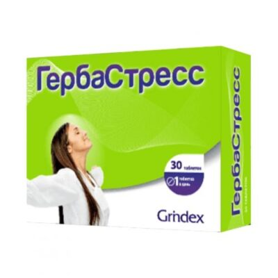 Gerbastress 450 mg (30 tablets)
