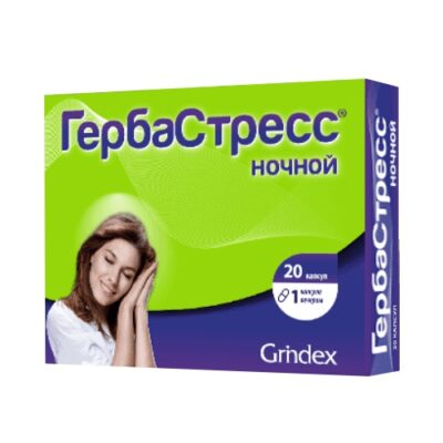 Gerbastress sleeping (20 capsules)