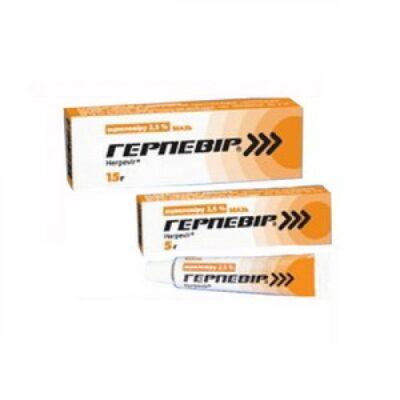 Gerpevir 2.5g of 5% ointment