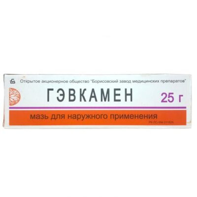 Gevkamen 25g ointment tube