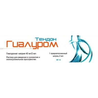 Gialurom Tendon 40 mg / 2 ml 1's solution for introduction into the tendon and okolosuhozhilnoe space in the syringe