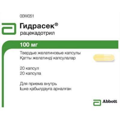 Gidrasek 10s 100 mg capsule