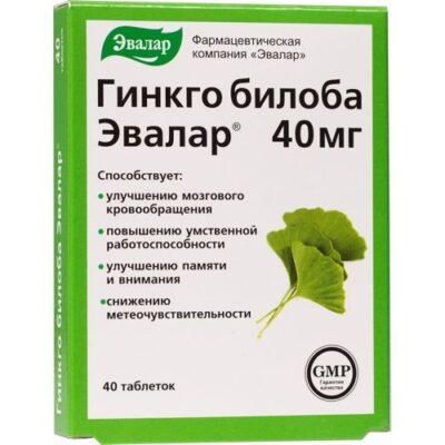 Ginkgo biloba (40 coated tablets)