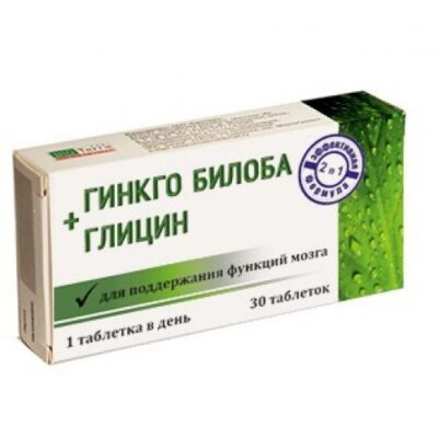 Ginkgo biloba + glycine (30 tablets)