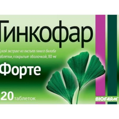 Ginkofar Forte 20s 80 mg coated tablets