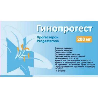 Ginoprogest 30s 200 mg capsule