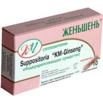 Ginseng 10s suppositories