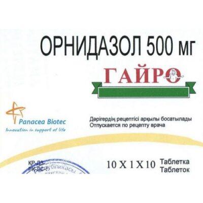 Giro 100s 500 mg film-coated tablets