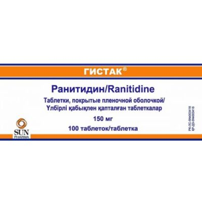 Gistak 100s 150 mg film-coated tablets
