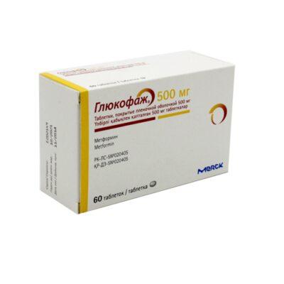 Glucophage® (Metformin) 500 mg (60 coated tablets)