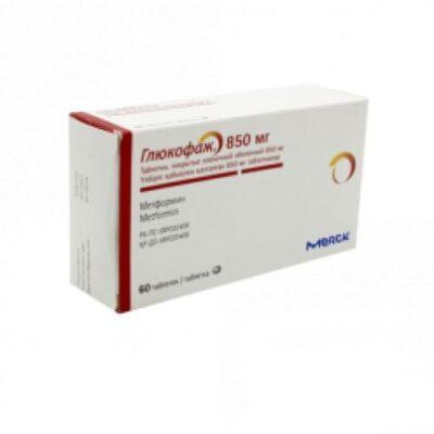 Glucophage® (Metformin) 850 mg (60 coated tablets)