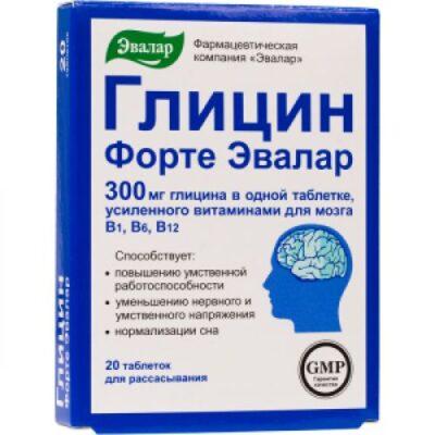 Glycine Forte 20s tab. blister