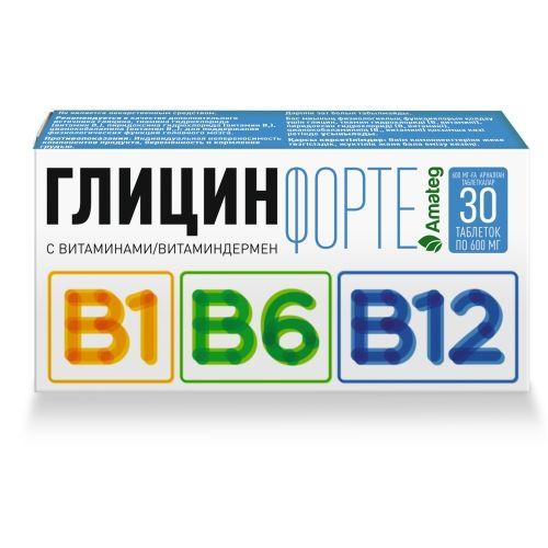 Glycine Forte with vitamins B1