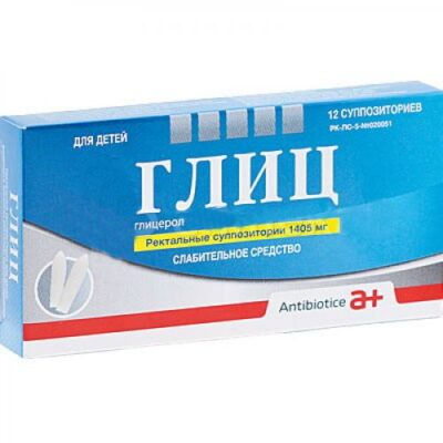 Glycyl 1405 mg rectal suppositories 12s