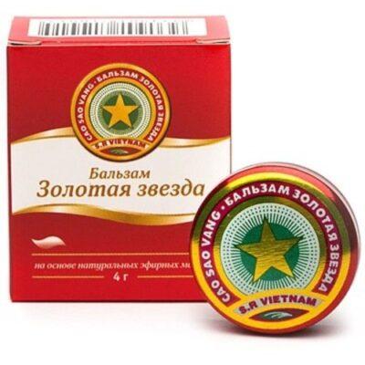Gold Star 4g external use balm.