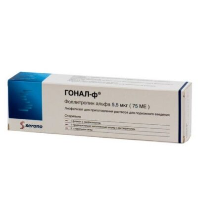 Gonal-F® 5.5 micrograms (75 IU) 1's lyophilized powder for quality in with the solvent solution