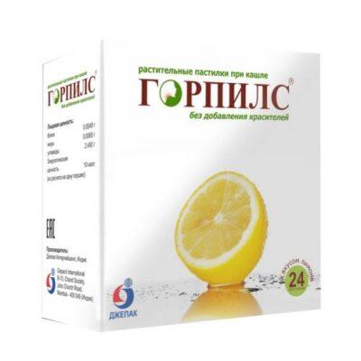Gorpils lemon flavored lozenges 24's