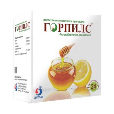 Gorpils tasteful honey-lemon lozenges 24's