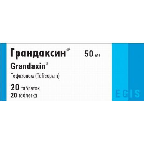 GRANDAXIN® (Tofisopam) 50 mg x 20 Tablets